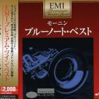 EMI Premium Twin Best Of Blue Note Various Artists