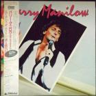 Here Comes The Night/Even Now Manilow Barry