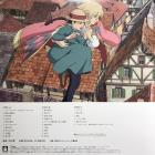 Howl's Moving Castle OST