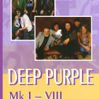 Книга Deep Purple Mk I - VIII