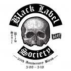 Sonic Brew (20th Anniversary Blend 5.99-5.19) Black Label Society