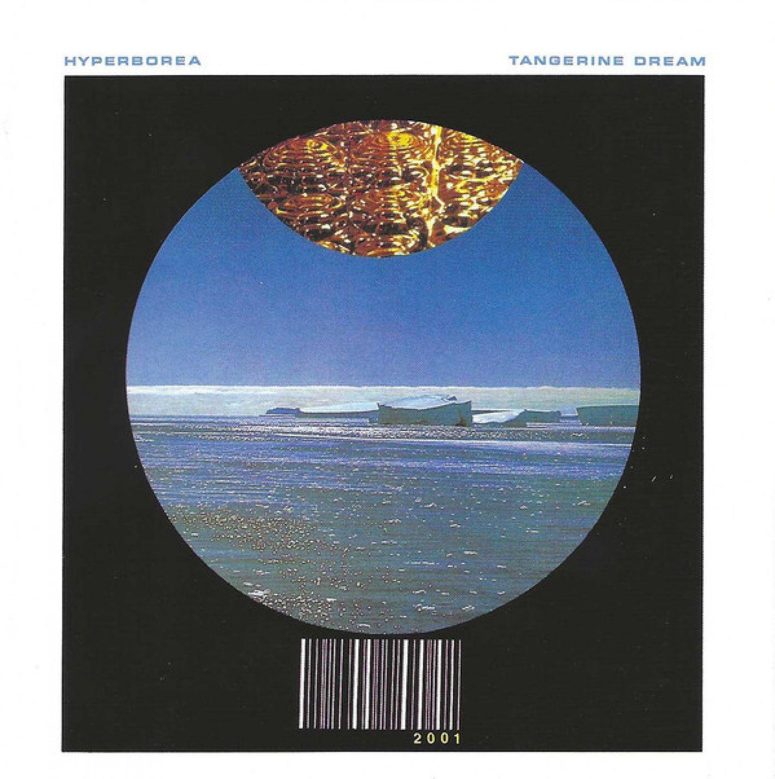 группа Tangerine Dream альбомы